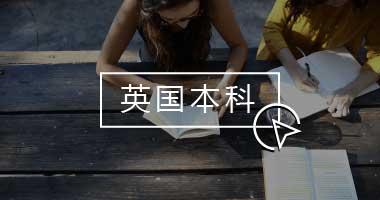 美-英-加-欄目綜合圖-09.jpg