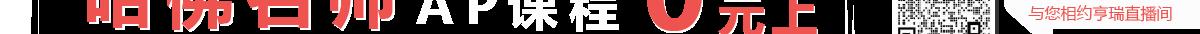 英語公開課網頁底部_畫板-1-副本_03.png